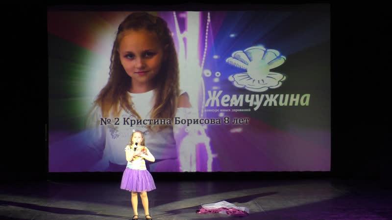 конкурс ЖЕМЧУЖИНА/Дворец МолодёжиСтроитель/Северодвинск 2018