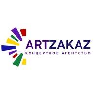 Логотип концертное агентство ART-ZAKAZ