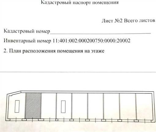 продажа гаражей проспект Троицкий 60с2