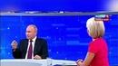 Если мы сейчас возьмём и резко понизим уровень заработной платы чиновников министров или руководителей гос компаний они все разбегутся за границу Путин