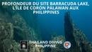 Profondeur du site Barracuda Lake, l'île de Coron Palawan aux Philippines avec le club plongée Asie