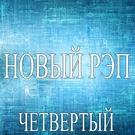 Обложка Унесенные ветром - Artyom Samodurov