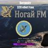 NOGAY-FM ( Official )