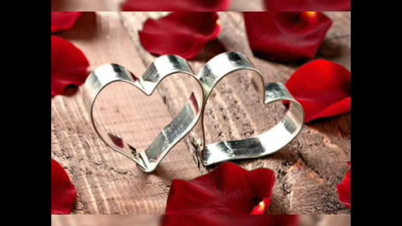 Годовщина свадьбы нашей Самый лучший праздник мой Это день когда с тобой мы Стали мужем и женой С каждым годом для меня ты