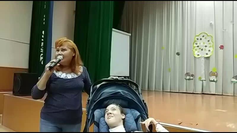 Элеонора Шипаева, мама Серафимы, стих. Мой крайМ.Карима