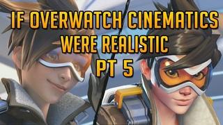 If Overwatch Cinematics Were Realistic Part 5