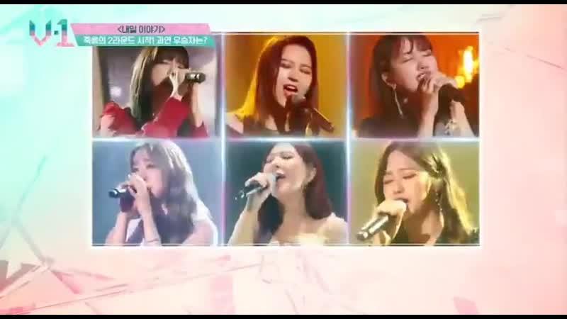 [Teaser] Siyeon (Dreamcatcher) on tvNs show V-1