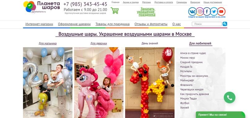 Интеграция сайта на Тильде и retailCRM