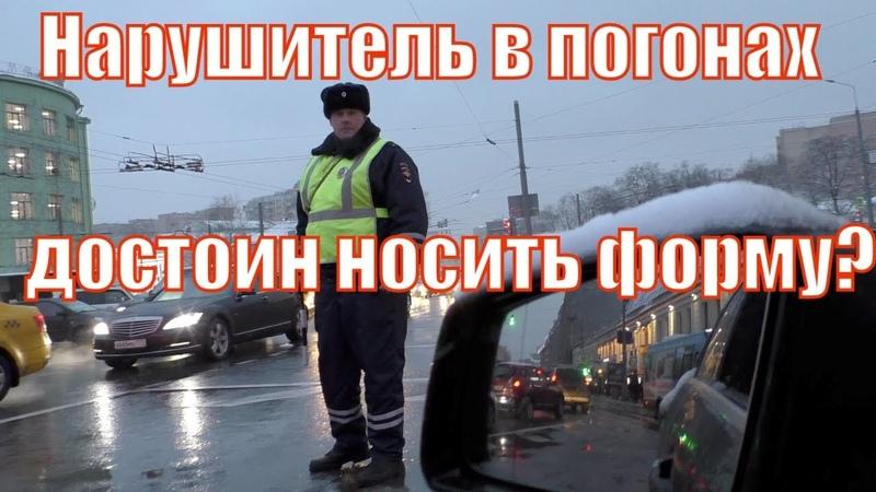 Человек в форме ГИБДД (нарушает закон) и водитель такси на таганской площади.Москва/Илья