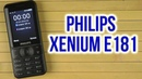 Распаковка Philips Xenium E181 Dual Sim Black