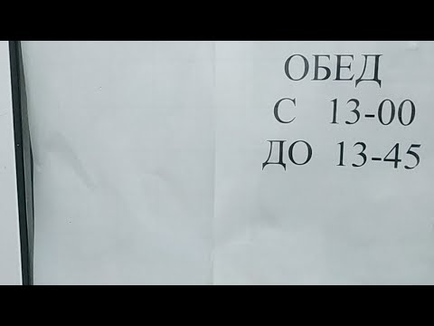 Суд Комяк Перенос