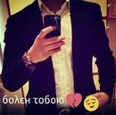 Фотоальбом Руслана Влаха