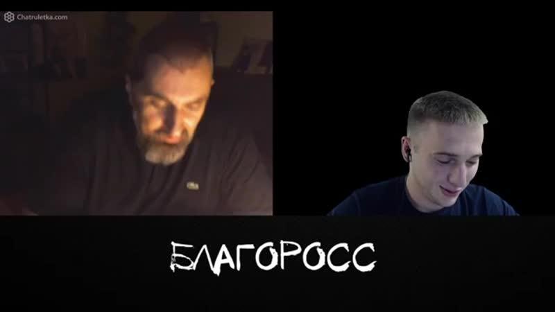 Колхоз дело добровольное и БлагоРосс.mp4