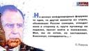 ✔ Евросоюз заявил что российские контрсанкции являются незаконными