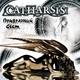 catharsis - сердце мира(диджей пиздюк)