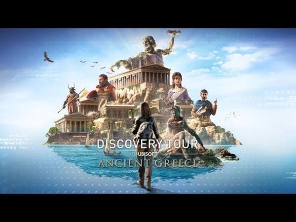 Assassin's Creed Odyssey - Интерактивный тур по Греции - Часть 14:Вино
