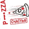 """Пиццерия """"Пицца Счастья"""" Новосибирск"""