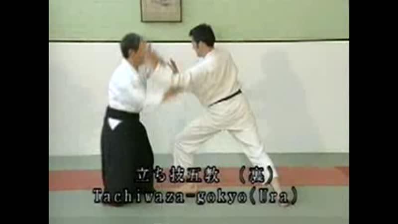 Ёкомен-учи гокё
