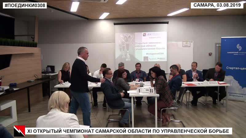№7. Всё могут короли – Мария Маринина и Юрий Шилов