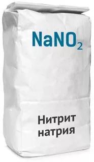 Нитрит натрия: какая доза опасна для здоровья?, изображение №1