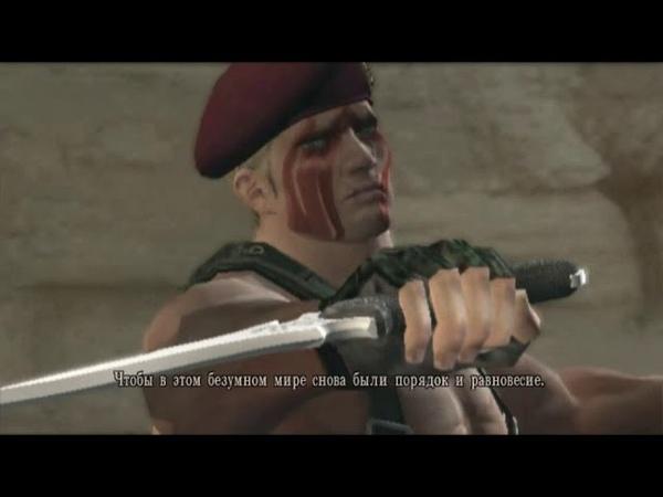 прохождение игры Resident Evil 4 38 часть Леон VS Краузер