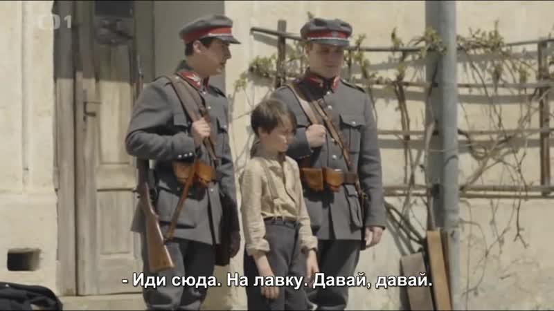 Gendarme S1E8s