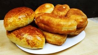 ТЕСТО ПРОСТО ПУХ! НЕ ЗРЯ ИХ ОБОЖАЮТ МИЛЛИОНЫ! Пирожки жареные или в духовке со 100% результатом!