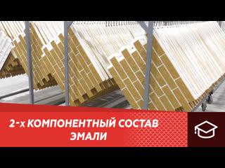 Окрашивание фасадных панелей Альта-Профиль