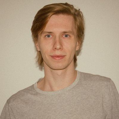 Сергей Гвоздиков