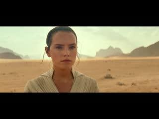 Звездные войны: эпизод 9   star wars: episode ix the rise of skywalker - дублированный тизер