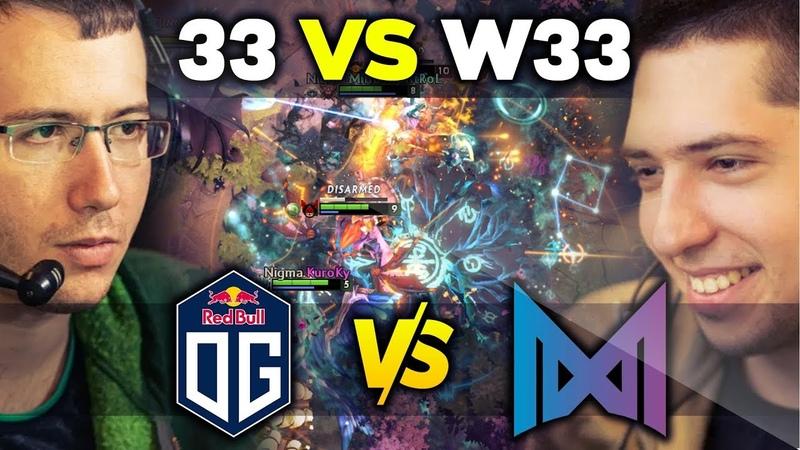 NEW OG ROSTER vs TEAM NIGMA 33 vs w33 ESL Los Angeles 2020 Dota 2