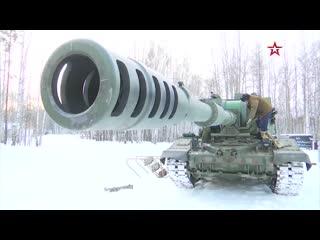 Испытания новейшей артиллерийской установки Коалиция-СВ