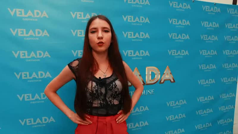 Приглашение в школу танцев Velada dance Лоо, тел. 7(988)1439002 vk.com/veladadance