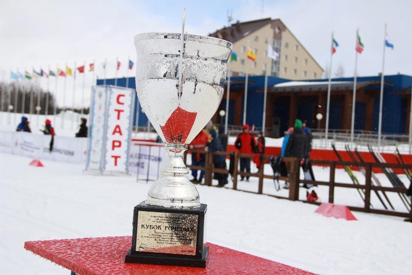 Главный трофей соревнований!