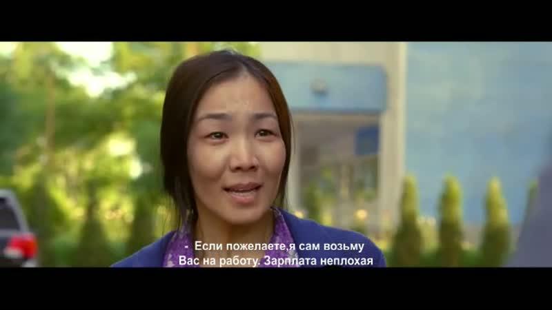 VIDEO-2019-08-29-19-16-52.mp4