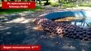 В Клинцах городской парк превращен в помойку