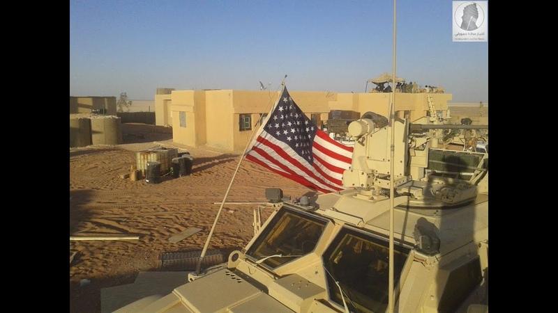 Спецназ США сбежал из Сирии: Русские заняли военную базу Пентагона у Манбиджа