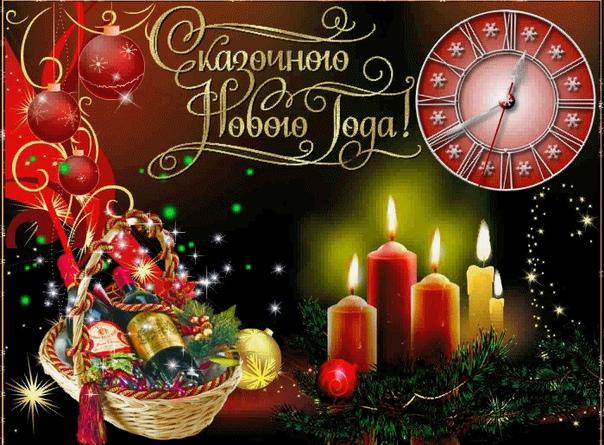 Флэш картинки с новым годом