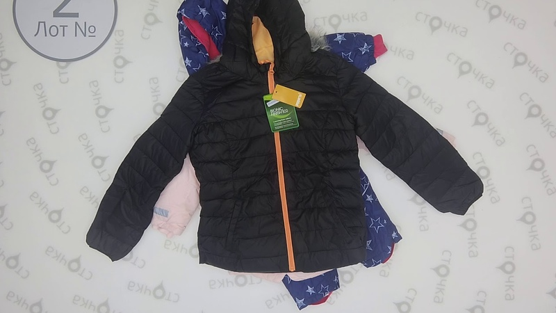 Lupilu Pepperts Crivit Kids Puffa 2 сток одежда оптом