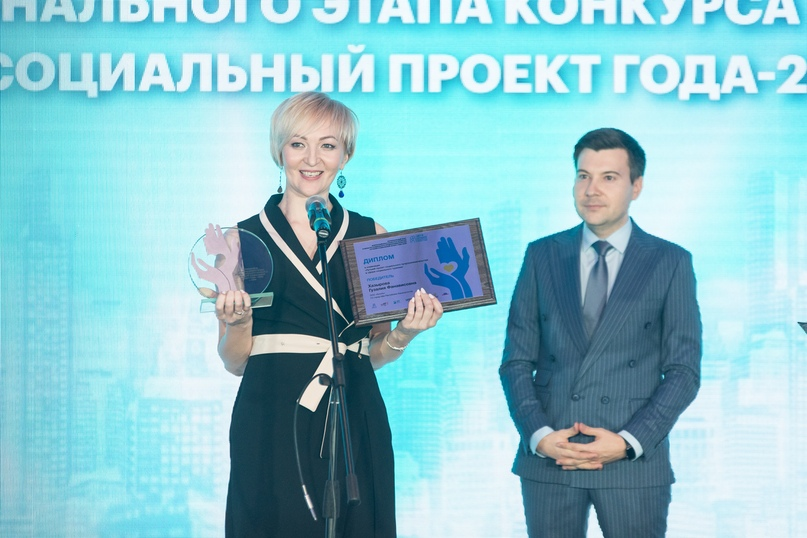 В Уфе наградили победителей конкурса «Лучший социальный проект года – 2019», изображение №3