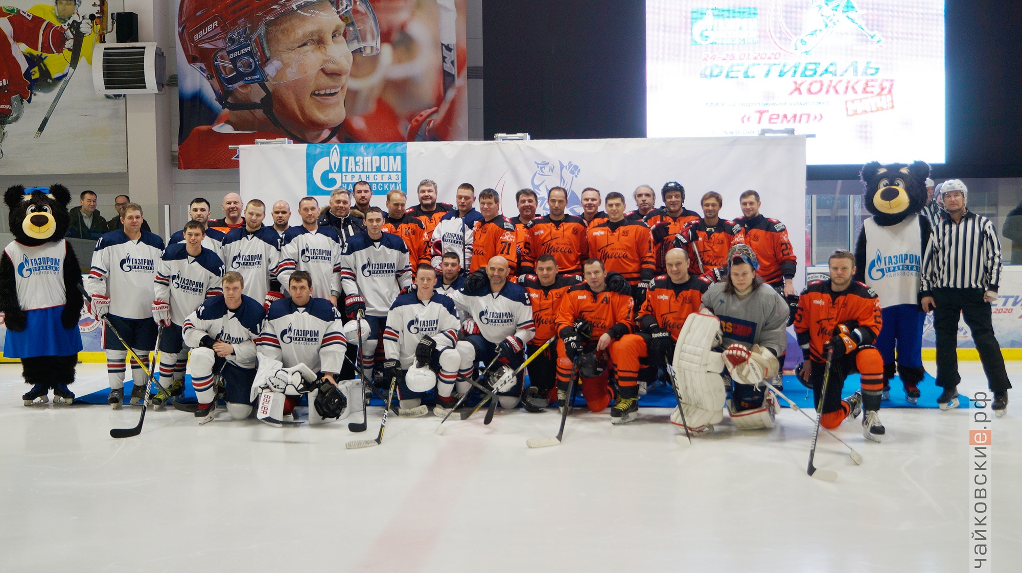 фестиваль хоккея, чайковский район, 2020 год
