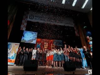 Финал турнира start-up 2019