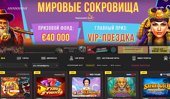 объявления казино онлайн
