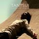 Tantsui - Untouchable