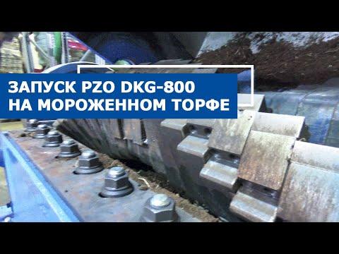 Дробилка DKG 800 на замерзшем торфе