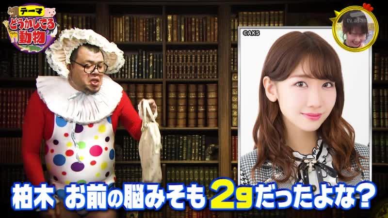 200616 Sonna Koto Kangaeta Koto Nakatta Quiz Toriniku tte Nani no Niku