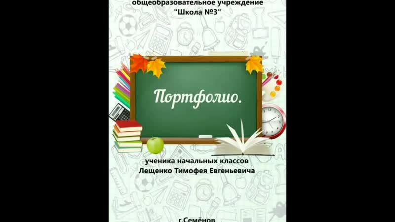 VID_251050428_153014_004.mp4