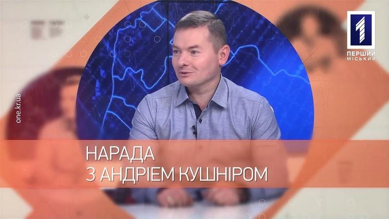 Нарада житломасив на Миколаївському шосе