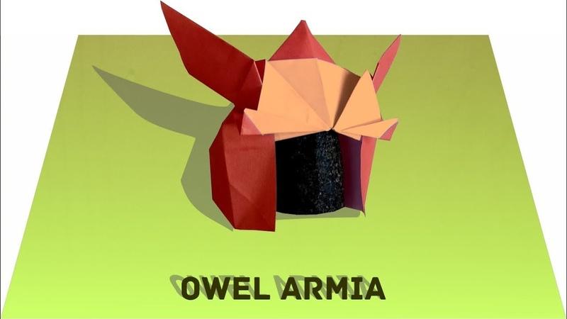 Origami Samurai Helmet Owel Armia