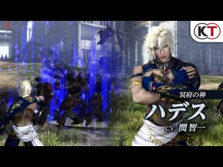 Warriors orochi 4 ultimate трейлер hades [jp]